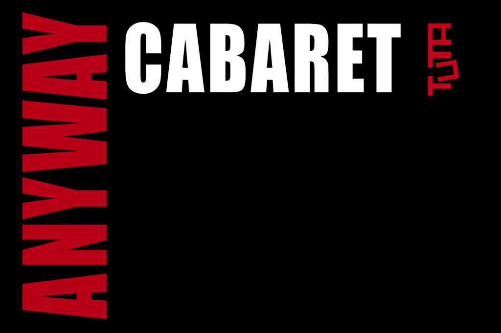 Cabaret Theatre Review Essay Sample