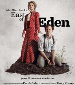 east of eden film analysis
