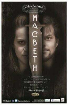 William Shakespeare's Macbeth Poster